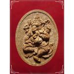 พระพิฆเนศวร เทพเจ้าแห่งความสำเร็จ รุ่น 1 หลวงปู่ผาด วัดไร่ จ.อ่างทอง พ.ศ.2552