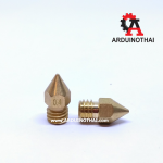 Nozzle 0.4 MM Mk7
