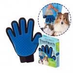 อุปกรณ์แต่งขนสัตว์เลี้ยง แปรงขนสัตว์เลี้ยง ถุงมือทำความสะอาดขน หวีขนหมาขนแมว
