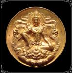 จตุคามรามเทพ รุ่นทรัพย์ไพศาล เนื้อทองแดง (กรรมการ) หลวงปู่สาย วัดดอนกระต่ายทอง ปี 2550