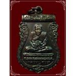 เหรียญเสมา หลวงปู่ทวด เหยียบน้ำทะเลจืด ออกวัดพะโค๊ะ จ.สงขลา ปี2534 (1)