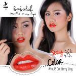 Babalah Matte Me Lip No.12 สี Can Berry Zing
