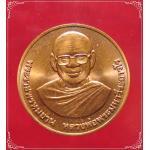 เหรียญพระราชพรหมยาน หลวงพ่อพระมหาวีระถาวโร สมเด็จองค์พระปฐม วัดท่าซุง จ.อุทัยธานี(1)