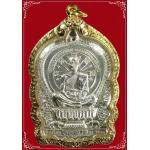 เหรียญนั่งพานชนะมาร หลวงพ่อคูณ วัดบ้านไร่ เนื้อเงิน เลี่ยมทอง ปี 2537