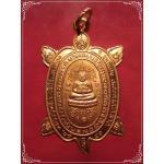 เหรียญพญาเต่าเรือน หลวงพ่อหลิว วัดไร่แตงทอง รุ่นพิเศษเมตตามหาลาภ ปี2540