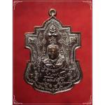 เหรียญกรมหลวงชุมพรฯ-หลวงปู่ทวด นั่งทับปืนคาบศิลา รุ่นพระเจ้ากำบังตน เนื้อทองแดงนอกรมดำ