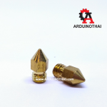Nozzle 0.3 MM Mk7
