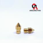 Nozzle 0.5 MM Mk7