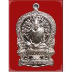 เหรียญนั่งพานร่ำรวย (รุ่นแรก) เนื้อเงิน เลข ๑๗ หลวงปู่หุน วัดบางผึ้ง จ.ฉะเชิงเทรา ปี2554