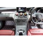 Benz C300 ลาย 201 ดำแดง