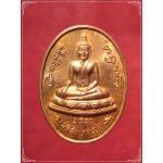 เหรียญโต๊ะหัก หลังเรียบ หลวงปู่ทอง วัดสำเภาเชย เนื้อทองแดง ตอกโค้ด นะ ปี2540 (1)