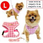HIPIDOG สายจูงสุนัข เสื้อจูงสุนัข ลายสก๊อตสีชมพู Size : L