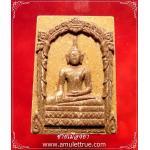 พระพุทธประธานหลังยันต์เกราะเพชร หลวงปู่สาย วัดดอนกระต่ายทอง(2)