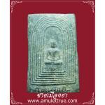 พระสมเด็จกำแพงแก้ว พิมพ์ใหญ่ วัดรัมภาราม จ.ลพบุรี ปี2504 (สภาพสวย) องค์ที่6
