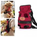 กระเป๋าเป้อุ้มสุนัข เป้อุ้มสัตว์เลี้ยง สีแดงเลือดหมู