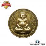 เหรียญพระสังกัจจายน์ มหาลาภ เนื้อทองเหลือง หลวงพ่อพูล วัดไผ่ล้อม ปี 2540