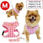 HIPIDOG สายจูงสุนัข เสื้อจูงสุนัข ลายสก๊อตสีชมพู Size : M