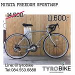 Miyata freedom sport