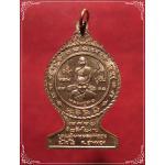เหรียญพุทธซ้อนบัลลังก์พุทธคุณ หลวงปู่สาย ขนฺติโก วัดดอนกระต่ายทอง จ.อ่างทอง ปี2551(1)