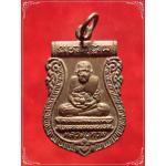 เหรียญเสมา หลวงปู่ทวด เหยียบน้ำทะเลจืด ออกวัดพะโค๊ะ จ.สงขลา ปี2534 (2)