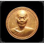 เหรียญโภคทรัพย์ หลวงพ่อพูล วัดไผ่ล้อม เนื้อทองแดง เงิน เพิ่ม พูล ตอกโค๊ดกำกับ ปี 2542 องค์ที่ 1