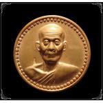 เหรียญโภคทรัพย์ หลวงพ่อพูล วัดไผ่ล้อม เนื้อทองแดง เงิน เพิ่ม พูล ตอกโค๊ดกำกับ ปี 2542 องค์ที่ 2