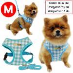 HIPIDOG สายจูงสุนัข เสื้อจูงสุนัข ลายสก๊อตสีฟ้า Size : M