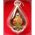เหรียญเข็มกลัด พรหมปาฏิหาริย์ เนื้อกะไหล่ทองลงยาสีแดง หลวงพ่อพูล วัดไผ่ล้อม รุ่นแซยิด 91ปี ปี2545