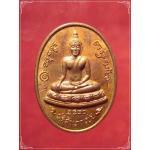 เหรียญสมเด็จโต๊ะหัก หลังหลวงพ่อทวดหนอน พ่อท่านทอง วัดสำเภาเชย ปี 2540 (1)