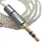 ขาย X-Tips รุ่น Strom สายเปลี่ยนหูฟังคุณภาพดี มี (สีไทเทเนี่ยม)