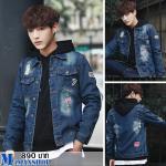เสื้อแจ็คเก็ตยีนต์ J002 (สีน้ำเงินฟอก) พร้อมส่ง