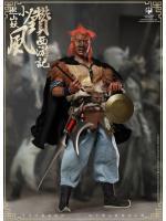 HaoYuToys 1/6 Chinese Myth Ser - Patrol monster xiaozuanfeng