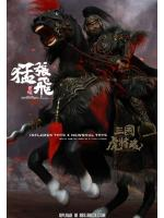 INFLAMES TOYS IFT-019 Zhang Yide + Wuzhui Horse
