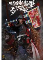Kong Ling KLG-R013 1/6 Ming Dynasty Series Qi troop - Walk camp guardleader