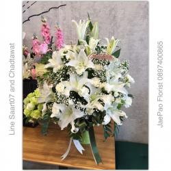 แจกันดอกคาร์เนชั่น ดอกลิลลี่