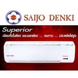 แอร์ Saijo denki superior