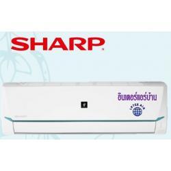 แอร์ Sharp Inverter