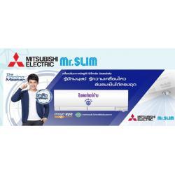 แอร์ Mitsubishi Mr.slim Super Inverter