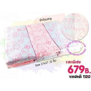 ผ้าอ้อมสาลู (27x27x12) ยี่ห้อ PAPA สีชมพู