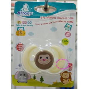 จุกหลอก แฟนซี (หัวแบน) ยี่ห้อ ATTOON (BPA FREE) ลิง