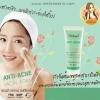 โฟมล้างหน้าลดสิว Anti-Acne Facial Foam