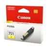 ตลับหมึกแท้ Canon 751 สีเหลือง Yellow ราคา 470 บาท