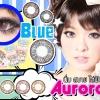 Aurora-Blue
