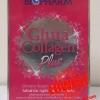 Biopharm Gluta Collagen Plusไบโอฟาร์ม กลูต้าคอลลาเจน พลัส 30เม็ด ราคา 650 บาท ส่งฟรี