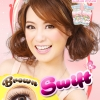 Swift-Brown