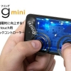 Fling Mini จอยเกม สำหรับ iPhone iPod Samsung Smartphone