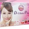 D-Gluta Plus
