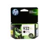 ตลับหมึกแท้ HP 932XL สีดำ Black ราคา 1000 บาท