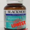 Blackmores Bilberry แบลคมอร์ส บิลเบอร์รี่ 2500 มก. 60 เม็ด ถูกสุด ส่งฟรี