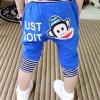 กางเกงสีน้ำเงิน ลายลิง ยกแพ็ค 5 ตัว (ราคา 130 บาท/ตัว) ขนาด 100-140